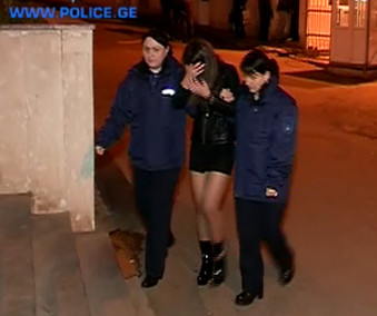 Find in to tbilisi prostitutes where Skank in